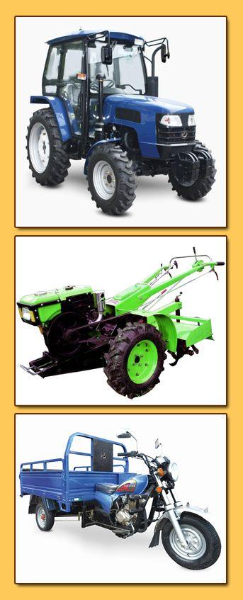 Мини трактора с доставкой по Украине